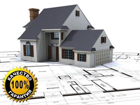 dom-warranty